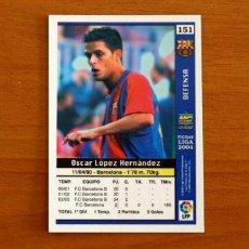 Cromos de Fútbol: BARCELONA - Nº 151, OSCAR LÓPEZ - LAS FICHAS DE LA LIGA MUNDICROMO 2003-2004, 03-04. Lote 295625108