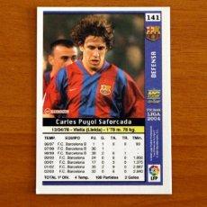 Cromos de Fútbol: BARCELONA - Nº 141, PUYOL - LAS FICHAS DE LA LIGA MUNDICROMO 2003-2004, 03-04. Lote 295628293