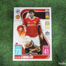 Cromos de Fútbol: 32 LINDELOF MATCH ATTAX 2021-22 CHAMPIONS LEAGUE. Lote 295808783