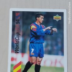 Cromos de Fútbol: Nº 159 AMOR - UPPER DECK - WORLDCUP 94 - ESPAÑA. Lote 295809058