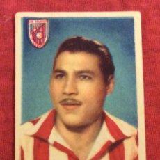 Cromos de Fútbol: CROMO FUTBOL BRUGUERA TEMPORADA1949- 50. SUAREZ. AT TETUAN. Lote 295834488