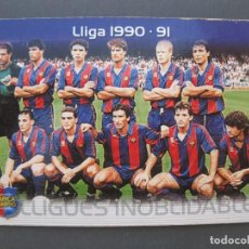 Cromos de Fútbol: MEGACRACKS - BARÇA CAMPIÓ 2004-2005 - Nº 129 - LLIGA 1990-91 - LLIGUES INOBLIDABLES - PANINI.. Lote 295840753
