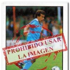 Cromos de Fútbol: 1985-86. LISEL CELTA DE VIGO 16 CROMOS. Lote 295990418