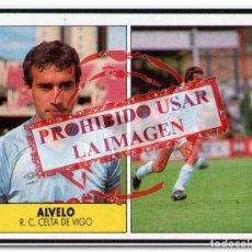 Cromos de Fútbol: 1987-88. JUGADORES DE FÚTBOL. LA LIGA. FESTIVAL CELTA DE VIGO 15 CROMOS. Lote 295991548