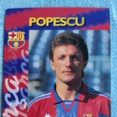 Cromos de Fútbol: POPESCU. Lote 296628788
