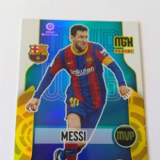 Cromos de Fútbol: MESSI ( MVP ) MEGACRACKS 2021/2022 - DE SOBRE. Lote 297122353