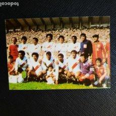 Cromos de Fútbol: PERU ALINEACION CATALUNYA PORTA MUNDIAL 82 CROMO FUTBOL LIGA DESPEGADO - A53 - PG397 - 28. Lote 297373978