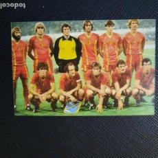 Cromos de Fútbol: BELGICA ALINEACION CATALUNYA PORTA MUNDIAL 82 CROMO FUTBOL LIGA DESPEGADO - A53 - PG397 - 29. Lote 297374118