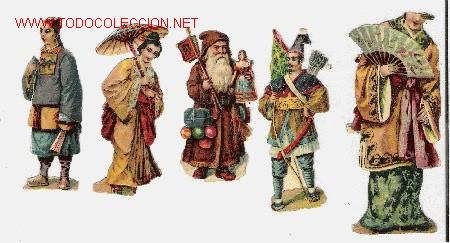CINCO CROMOS TROQUELADOS MAGNIFICOS (Coleccionismo - Cromos y Álbumes - Cromos Troquelados)