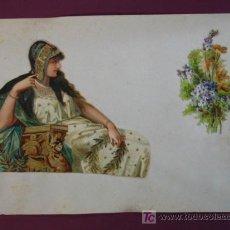 Coleccionismo Cromos troquelados antiguos: HOJA CON CROMOS TROQUELADOS. VARIOS.. Lote 11839559