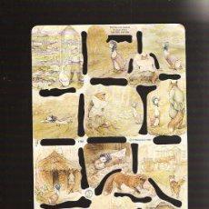 Coleccionismo Cromos troquelados antiguos: CROMOS DE PICAR MARCA MLP. Lote 27656169