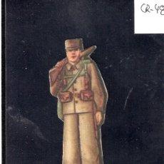 Coleccionismo Cromos troquelados antiguos: CROMO TROQUELADO GUERRA CIVIL ALMACENES ALEMANES - SARGENTO -EJERCITO POPULAR - ( CR-48). Lote 28161987