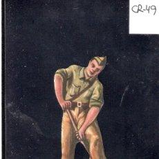 Coleccionismo Cromos troquelados antiguos: CROMO TROQUELADO GUERRA CIVIL ALMACENES ALEMANES - FORTIFICADOR -EJERCITO POPULAR - ( CR-49). Lote 28162016