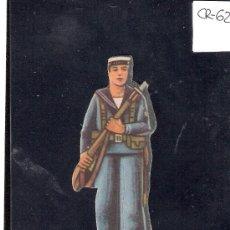 Coleccionismo Cromos troquelados antiguos: CROMO TROQUELADO GUERRA CIVIL ALMACENES ALEMANES - SOLDADO MARINERO -EJERCITO POPULAR - ( CR-62 ). Lote 28162212