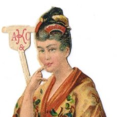 Coleccionismo Cromos troquelados antiguos: CROMO TROQUELADO - SEÑORA CHINA - MIDE 12 X 4 CMS - FOTO ADICIONAL - JAIME BOIX. Lote 35331691