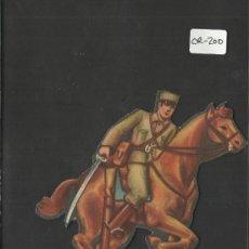Coleccionismo Cromos troquelados antiguos: CROMO TROQUELADO GUERRA CIVIL ALMACENES ALEMANES - SOLDADO -EJERCITO POPULAR - ( CR-200). Lote 36682009