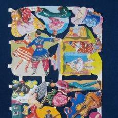 Coleccionismo Cromos troquelados antiguos: LAMINA CROMOS TROQUELADOS MLP- 1721. PURPURINA.BAILARINAS Y SEVILLANA .DIFICIL ENCONTRAR. BRILLO.. Lote 288105308