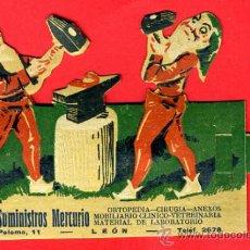 Coleccionismo Cromos troquelados antiguos: PUBLICIDAD SUMINISTROS MERCURIO, LEON , TROQUELADO CARTULINA CON MOVIMIENTO , ANTIGUO , ORIGINAL, C2. Lote 90344954