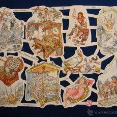 Coleccionismo Cromos troquelados antiguos: LAMINA CROMOS TROQUELADOS EF- 7265. CUENTOS ANDERSEN. RELIEVE BRILLO. Lote 184394250