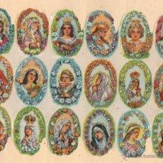 Coleccionismo Cromos troquelados antiguos: ANTIGUA LÁMINA DE CROMOS ESTRELLITAS Nº 9 ARGENTINA DEL AÑO 1973. Lote 49375601