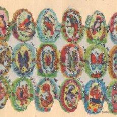 Coleccionismo Cromos troquelados antiguos: ANTIGUA LÁMINA DE CROMOS ESTRELLITAS Nº 25 ARGENTINA DEL AÑO 1973. Lote 49375631