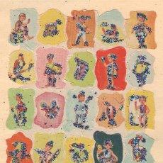 Coleccionismo Cromos troquelados antiguos: ANTIGUA LÁMINA DE CROMOS ESTRELLITAS Nº 15 ARGENTINA DEL AÑO 1973. Lote 49375762