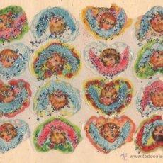 Coleccionismo Cromos troquelados antiguos: ANTIGUA LÁMINA DE CROMOS ESTRELLITAS Nº 10 ARGENTINA DEL AÑO 1973. Lote 111683911