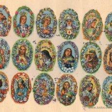 Coleccionismo Cromos troquelados antiguos: ANTIGUA LÁMINA DE CROMOS ESTRELLITAS Nº 8 ARGENTINA DEL AÑO 1973. Lote 111683898