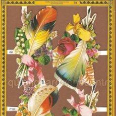 Coleccionismo Cromos troquelados antiguos: CROMOS DECOUPAGE MANUALIDADES SERIE LUJO ADORNO ADORNOS PLUMA PLUMAS FLOR FLORES CENTRO. Lote 54534706