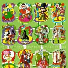 Coleccionismo Cromos troquelados antiguos: CROMOS ESPAÑOLES RECORTADOS ORIGINALES LOROÑO GRANDES CON BASTANTE RELIEVE CIRCO . Lote 54627556