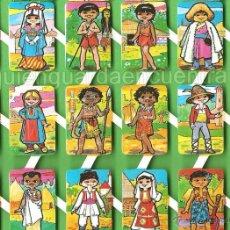 Coleccionismo Cromos troquelados antiguos: CROMOS RECORTADOS LOROÑO AÑOS 70-80 ESPAÑOLES AUTÉNTICOS CON MUCHO RELIEVE RAZAS DEL MUNDO . Lote 54818461
