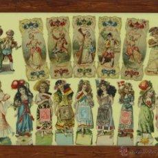 Coleccionismo Cromos troquelados antiguos: COLECCION DE 16 CROMOS TROQUELADOS EN COLOR. SIGLO XIX. . Lote 54924816