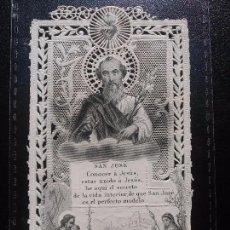 Coleccionismo Cromos troquelados antiguos: ANTIGUO CROMO RELIGIOSO TROQUELADO CON PUNTILLA 10,5 X 5,5 CM. Lote 78834229