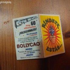 Coleccionismo Cromos troquelados antiguos: PANRICO BOLLYCAO ESPEJISMOS ESPEJISMO RÍNDETE ESTÁS ... CROMO ESPECIAL ESPEJO 1995. Lote 92274445