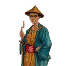 Coleccionismo Cromos troquelados antiguos: CROMO TROQUELADO SIGLO XIX - JAPONES. Lote 96500279