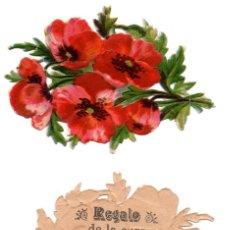 Coleccionismo Cromos troquelados antiguos: CROMO TROQUELADO SIGLO XIX - PROPAGANDA REGALOS EVARISTO JUCOSA - BARCELONA. Lote 100071619