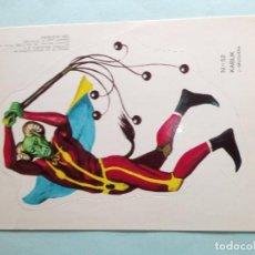 Coleccionismo Cromos troquelados antiguos: PEGATINA CROMO TROQUELADO ADHESIVO BRUGUERA N-52 KABUK AÑO 1976. Lote 108015831