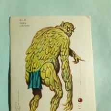 Coleccionismo Cromos troquelados antiguos: PEGATINA CROMOS TROQUELADOS ADHESIVOS BRUGUERA AÑO 1976 N-41 YUYU. Lote 108094199