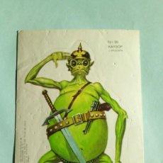Coleccionismo Cromos troquelados antiguos: PEGATINA CROMOS TROQUELADOS ADHESIVOS BRUGUERA AÑO 1976 N-30 KAYSOP. Lote 108097199