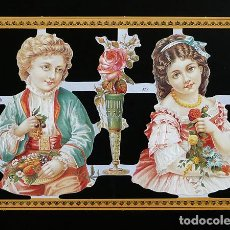 Coleccionismo Cromos troquelados antiguos: RR. LAMINA DE CROMOS TROQUELADOS SERIE ORO MLP - A72 - PAREJA. Lote 122009907