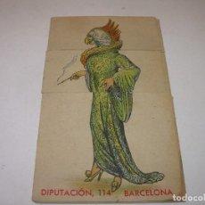 Coleccionismo Cromos troquelados antiguos: ANTIGUO CROMO INTERCAMBIABLE......EVARISTO JUNCOSA HIJO.. Lote 126192803