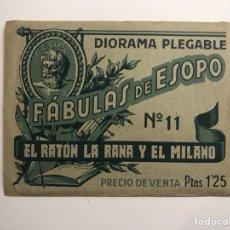 Coleccionismo Cromos troquelados antiguos: DIORAMA PLEGABLE. FÁBULAS DE ESOPO NO.11 (ESTÁ DAÑADO). Lote 129568043