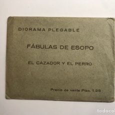 Coleccionismo Cromos troquelados antiguos: DIORAMA PLEGABLE. EL CAZADOR Y EL PERRO. NO.3 FÁBULAS DE ESOPO (ESTA DAÑADO). Lote 129568112