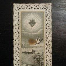 Coleccionismo Cromos troquelados antiguos: ESTAMPA RELIGIOSA - CROMO, CALADO-PUNTILLA , SEÑOR ! GRACIAS... J. PENA BARECELONA. Lote 132895702