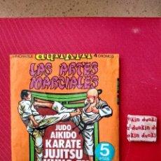 Coleccionismo Cromos troquelados antiguos: ENVOLTORIO SOBRE VACIO Y CHICLE - DUNKIN ARTES MARCIALES - CHICLE DUNKIN. Lote 137882494