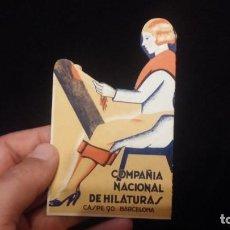 Coleccionismo Cromos troquelados antiguos: COMPANIA HILERA NACIONAL LAS DOS CARAS. Lote 138998294