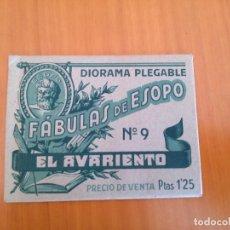 Coleccionismo Cromos troquelados antiguos: FABULAS DE ESOPO Nº 9 EL AVARIENTO.. Lote 139170202