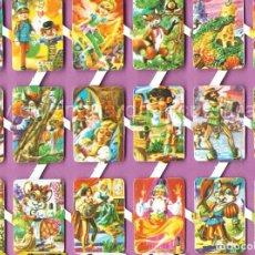Coleccionismo Cromos troquelados antiguos: CROMOS TROQUELADOS O RECORTADOS DE PALMAR LOROÑO CON BRILLO Y RELIEVE CUENTOS. Lote 140203726