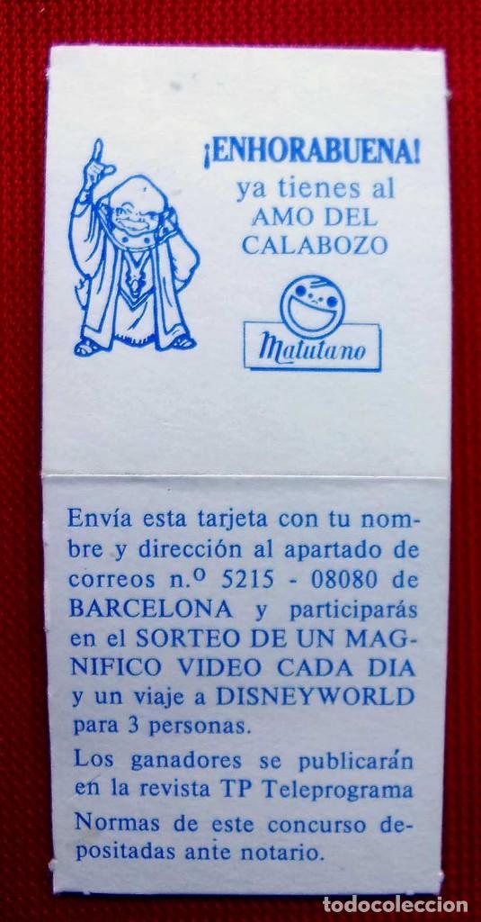 DRAGONES Y MAZMORRAS. CARTÓN DE PREMIO PARA SORTEO PEGATINAS DE LA SERIE. MATUTANO. AÑO: 1986. (Coleccionismo - Cromos y Álbumes - Cromos Troquelados)