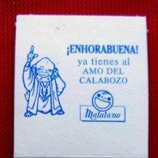 Coleccionismo Cromos troquelados antiguos: DRAGONES Y MAZMORRAS. CARTÓN DE PREMIO PARA SORTEO PEGATINAS DE LA SERIE. MATUTANO. AÑO: 1986.. Lote 225970760